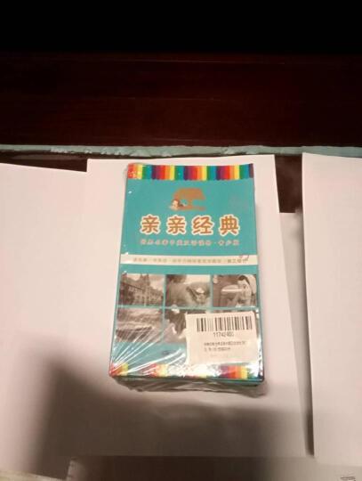 亲亲经典·第三级:世界名著中英双语读物(青少版 套装共6册) 晒单图