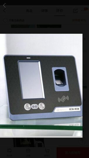 真地( Realand)F492FBS人脸识别考勤机指纹id卡面部签到刷脸上班打卡机wifi云考勤 晒单图