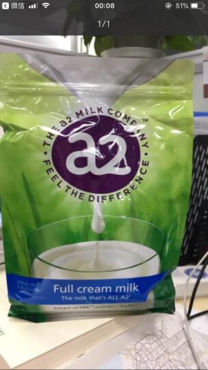 澳洲a2 全脂高钙成人奶粉1kg 新西兰原装进口 晒单图