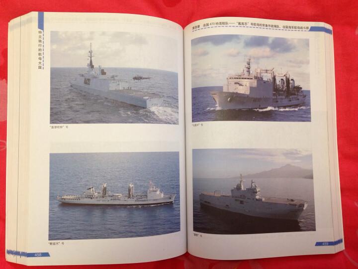 特立独行的航母大国 法国海军航母战斗群及相关国防工业基础 晒单图