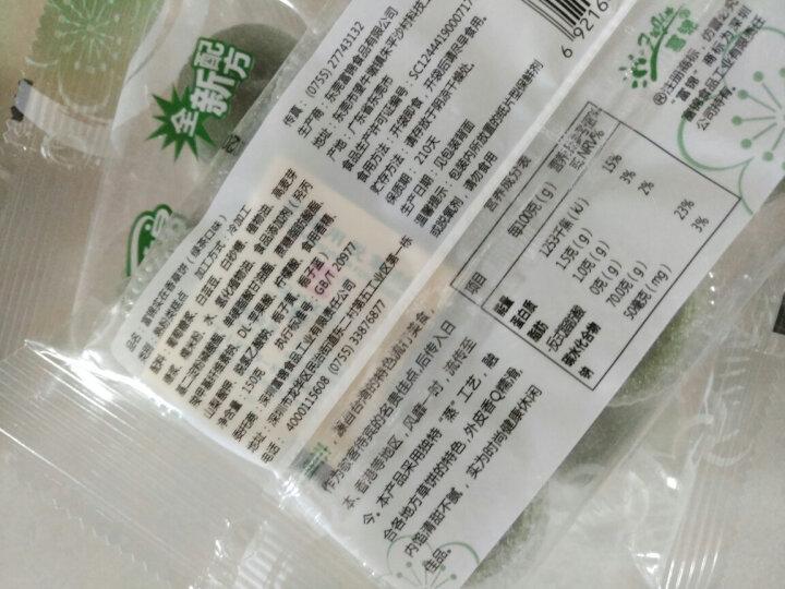 富锦 饼干蛋糕零食小吃点心 实在香草饼麻薯绿茶味150g 晒单图