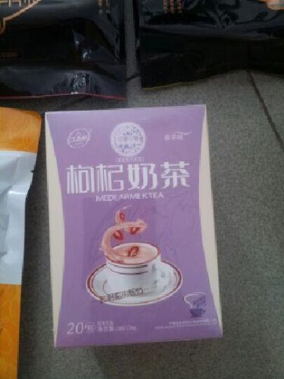 江南好 枸杞奶茶 早餐速溶奶茶 代餐饮料速溶奶茶 原味7包 晒单图
