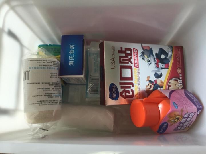 海氏海诺 创伤应急包 急救包 应急箱 户外 车用 家用应用箱 便携应急包 家庭应急包 58组红色 晒单图