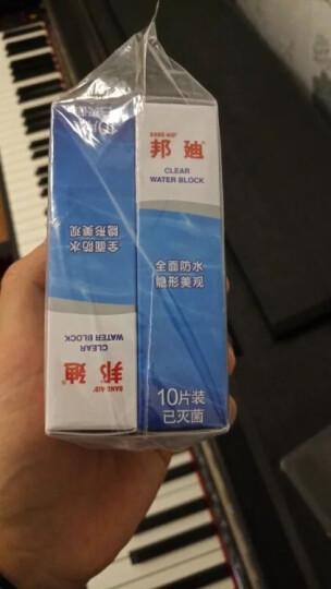 强生(Johnson & Johnson)邦迪透明防水创可贴100片/盒 晒单图