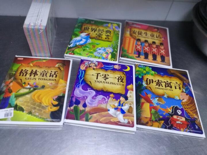 彩书坊:经典中国成语故事集(套装共2册) 晒单图