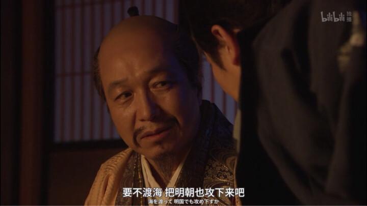 日本时代小说精选系列:真田幸村 晒单图