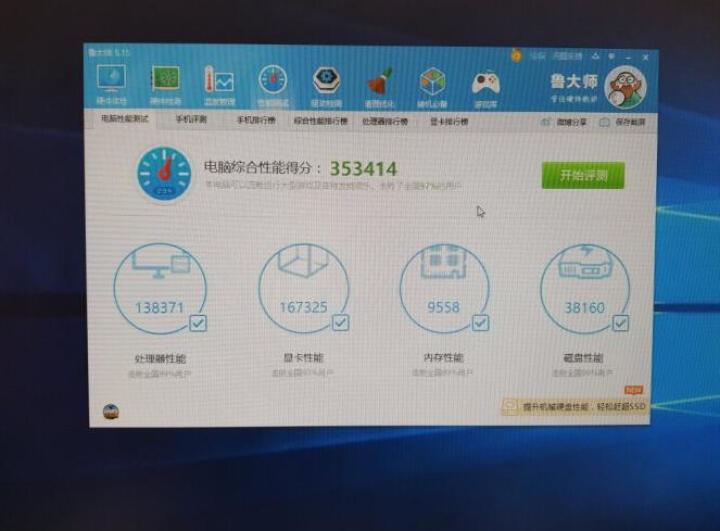 AMD 锐龙7 1700X 处理器 (r7) 8核16线程 3.4GHz AM4接口 盒装CPU 晒单图
