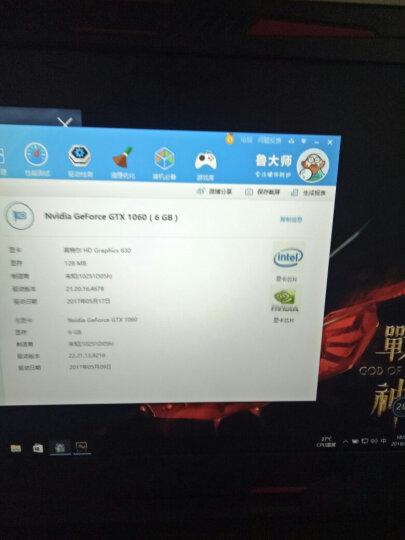 神舟(HASEE)战神Z7-KP7GT GTX1060 6G独显 15.6英寸游戏笔记本电脑(i7-7700HQ 8G 1T+128G SSD 1080P)黑色 晒单图