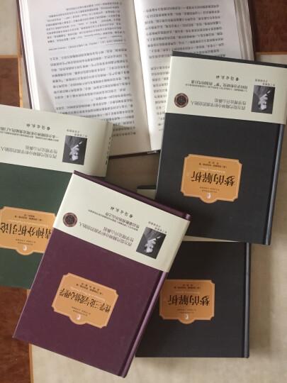 弗洛伊德心理学经典著作精装版5册 梦的解析 精神分析引论 自我与本我 性学三论与爱情心理学入门书籍 晒单图