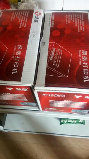 浩顺(Hysoon)HS-802306C热敏小票打印机 带切刀票据打印机80MM打印机收银小票机 网口 晒单图