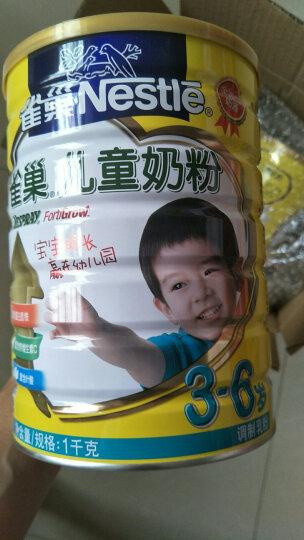 雀巢(Nestle)儿童奶粉1000克 桶装  3-6岁 全进口奶源 晒单图
