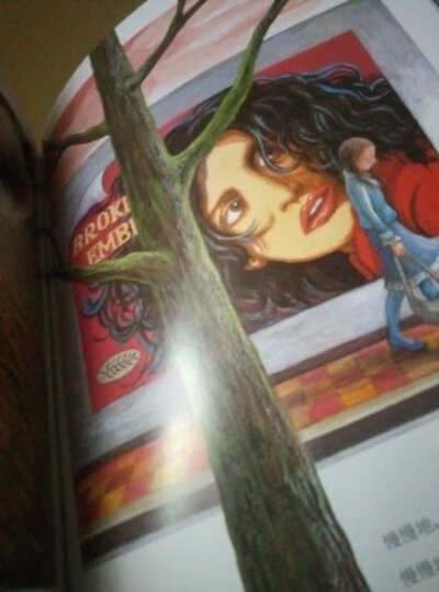 包邮 时光电影院(平装) 几米漫画 绘本 作品全集 晒单图