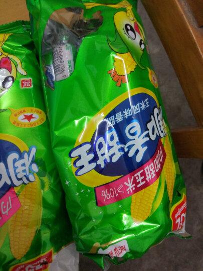 双汇 火腿肠 香肠火腿 玉米肠 润口香甜王 60g*10支 袋装 晒单图