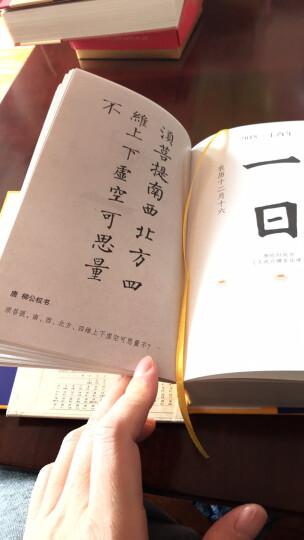 2018金刚经修福日历 晒单图