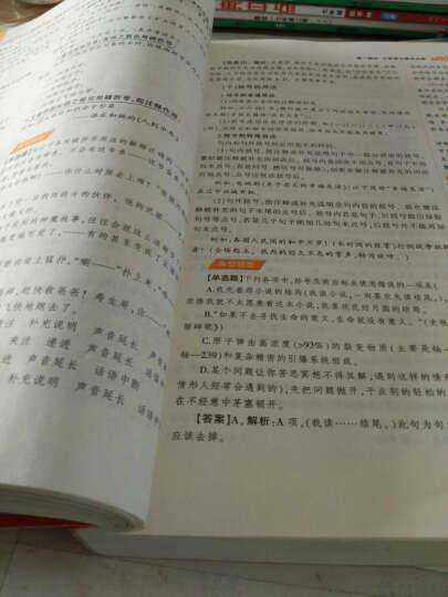 中公版·2015教师招聘考试专用教材:学科专业知识小学语文(新版) 晒单图