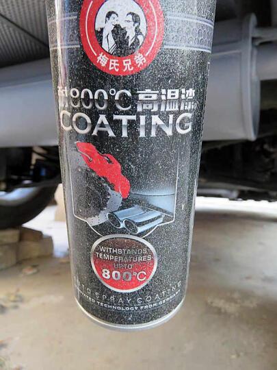 梅氏兄弟汽车刹车卡钳喷漆排气管铝喷剂轮毂钢圈漆耐800度高温荧光漆 宝石蓝送光油+贴纸 晒单图