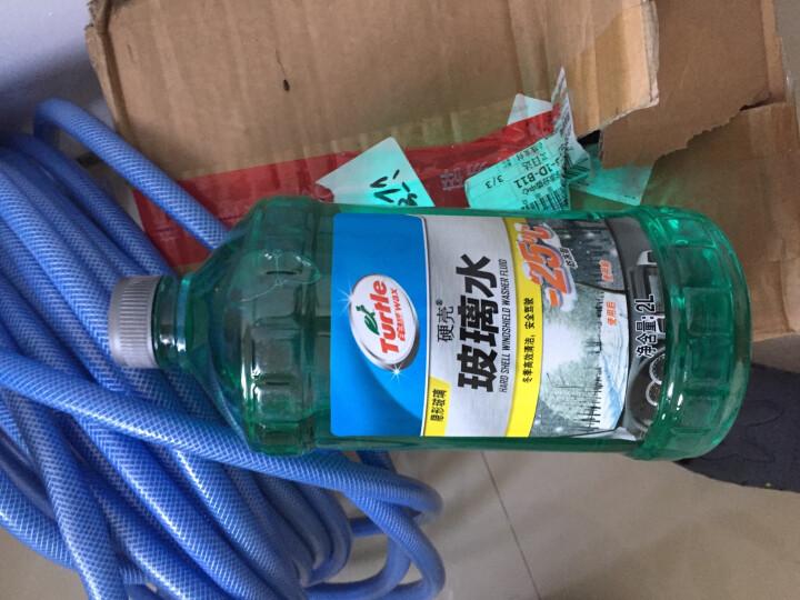 龟牌(Turtle Wax)四季通用汽车硬壳玻璃水防冻-25℃挡风玻璃清洁剂清洗剂玻璃液去油膜去污剂渍G-4121R2 2L 晒单图