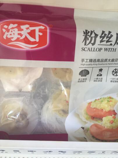 【海天下】鱿鱼花300g/袋 火锅食材 海鲜水产 烧烤火锅食材 晒单图