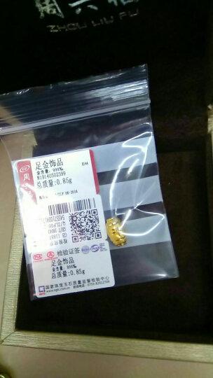 周六福黄金转运珠路路通金珠子散珠计价T AA160572 下架 0.84g 已含工费48元 晒单图