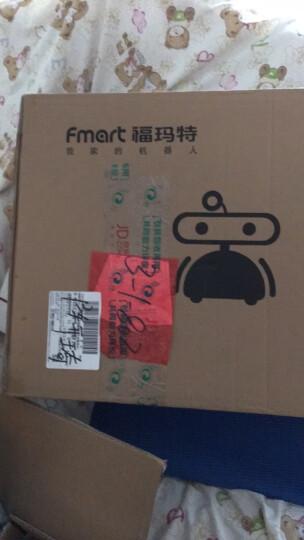 福玛特(FMART)扫地机器人全自动吸尘器家用擦地机YZ-Q2S 晒单图