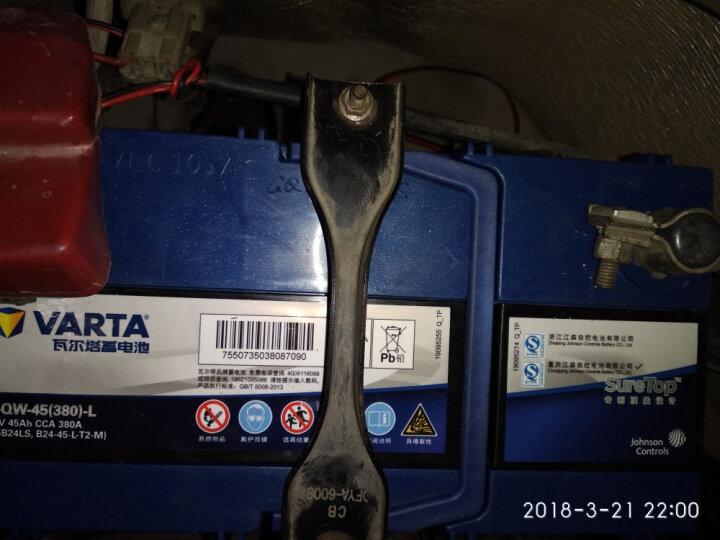 汽车蓄电池(电瓶)夜间上门更换服务 此链接不可单独下单 请咨询客服 晒单图