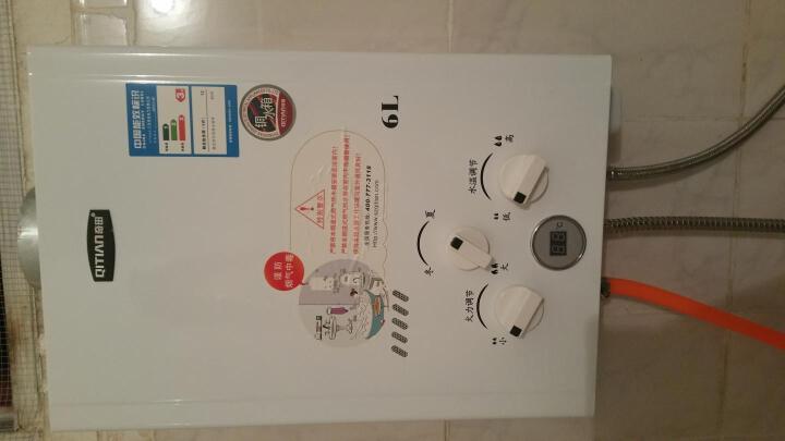 奇田(Qitian)6升热水器 燃气热水器 热水器液化气 铜水箱 D12- 6D液化气电池款 自行安装 晒单图