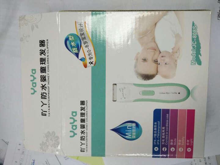 吖丫(YaYa) 宝宝剪发剃头发婴儿理发器新生儿剃胎头胎毛电推剪超静音防水 粉或绿色随机 晒单图