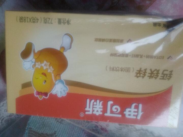 伊可新 达因 钙铁锌婴幼儿钙铁锌粉宝宝婴儿补充  钙 铁 锌 4g*18袋 单盒装 晒单图