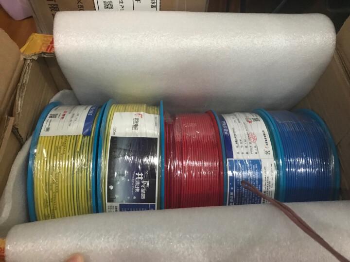 远东电缆(FAR EAST CABLE) BV1.5平方 国标家装照明用单芯单股铜芯电线硬线 红色火线 100米 晒单图