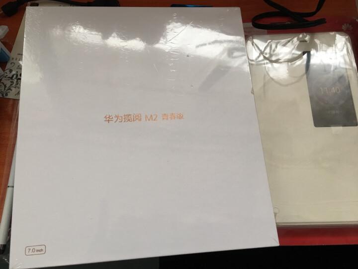 华为(HUAWEI) 揽阅M2青春版7英寸高通八核安卓通话平板电脑手机双卡双待全网通 淡雅金32G 官方标配 晒单图