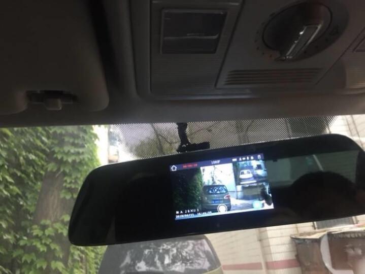 凌度 行车记录仪双镜头高清夜视倒车影像一体机 电子狗导航仪智能后视云镜 【套餐二】4.3英寸双录标准版+无光夜视+32G 晒单图