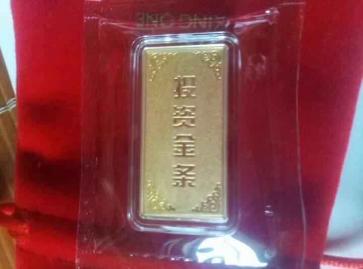 雅俪珠宝(elens) 黄金金条金砖 足金999.9金条 投资金收藏送礼中国金条 50克套餐:5个10克组成 1-3个工作日出货 晒单图