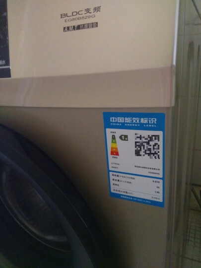 海尔(Haier)8公斤变频滚筒洗衣机 特色消毒洗  时尚香槟金 EG80B829G 晒单图