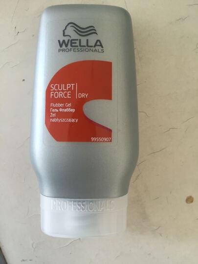 威娜(WELLA) 德国威娜酷凝胶125ml啫喱膏强力定型保湿发胶自然发色送梳子 晒单图