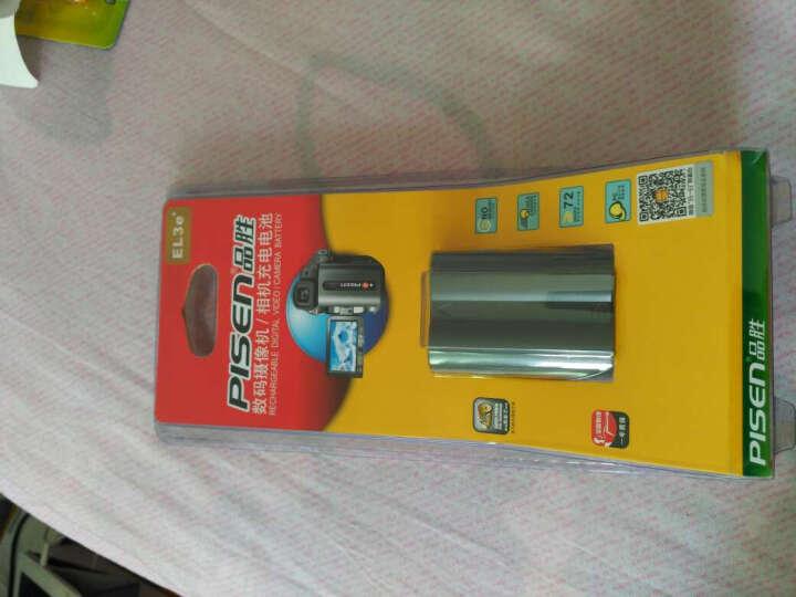 品胜(PISEN)EL14 数码摄像机电池 适用于尼康D3100/D3200/D5100/P7000/P7100/P7700 晒单图