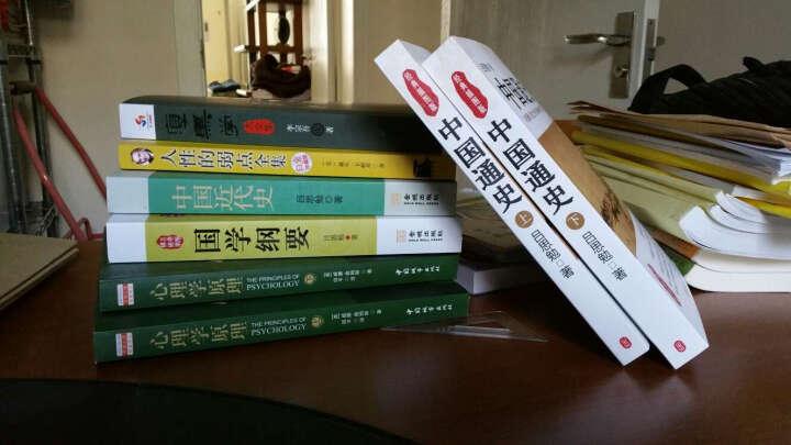史学大师写历史:《中国通史》+《国学纲要》 晒单图