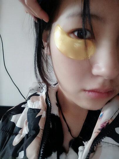 悦宝莱30对胶原蛋白眼贴膜眼霜去淡化黑眼圈眼袋眼膜贴补水细纹眼霜眼部护理男士女士 晒单图