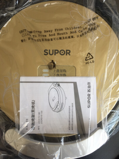 苏泊尔(SUPOR)电饼铛多功能家用煎烤机JJ32A19-130 晒单图