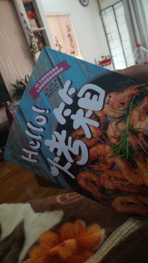 薄灰:四季食鲜(汉竹) 晒单图