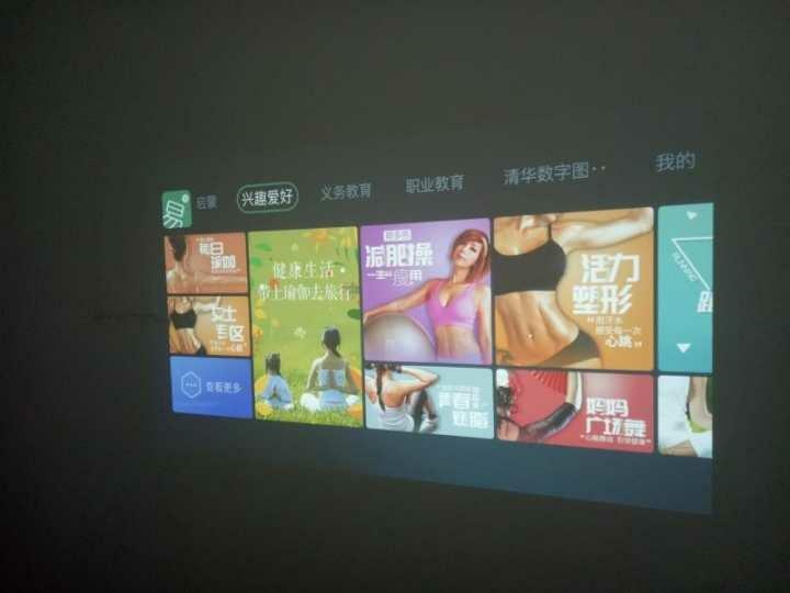 JMGO坚果L6_H投影仪办公 家用投影机高清1080p智能手机3d无线wifi无屏电视便携式影院 晒单图