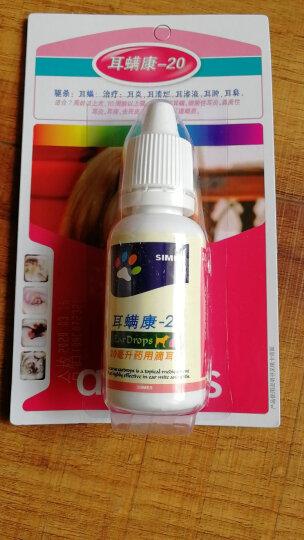 爱它唯玛莉洋猫口炎期营养补充品120g 猫咪口臭口腔溃疡牙龈炎流口水  晒单图