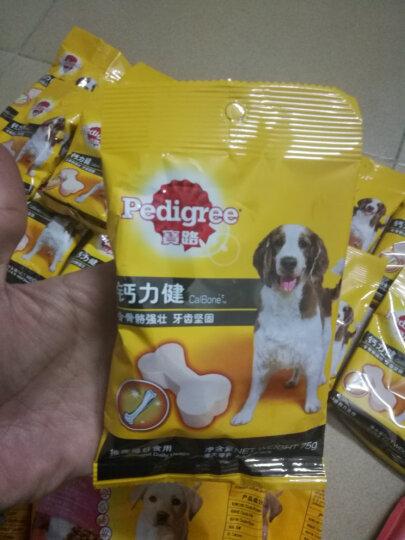宝路 宠物零食狗零食 成犬倍亮宝75g*12整盒装 晒单图
