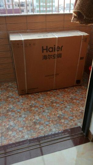 海尔(Haier)3匹 冷暖 二级能效 自清洁 app智能操控 圆柱空调柜机KFR-72LW/12MAC12U1套机 晒单图