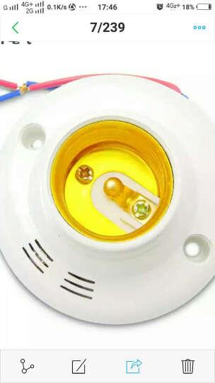 广乾声光控灯头座楼道感应延时声控开关灯座 节能灯白炽灯LED声控灯头E27螺口声控延时灯头 晒单图