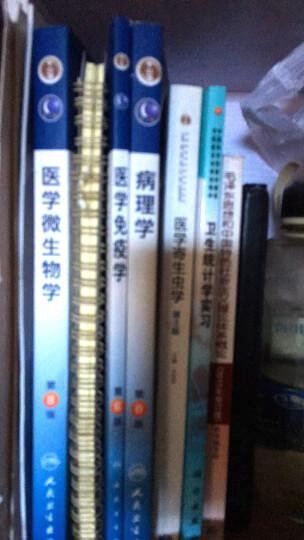 医学微生物学(第8版) 李凡/本科临床/十二五普通高等教育本科国家级规划教材  晒单图