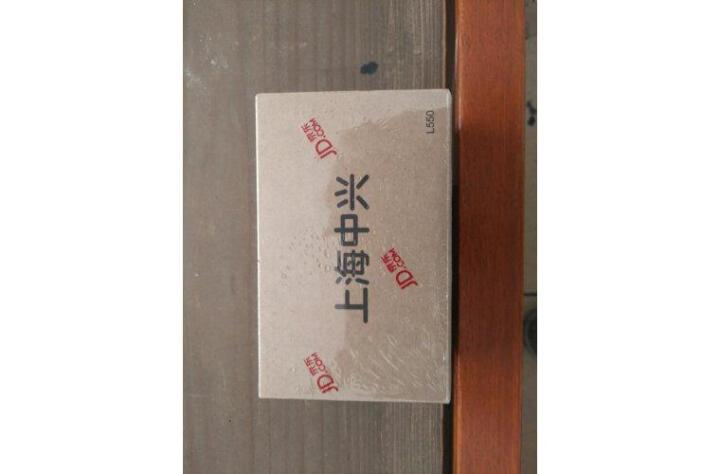 守护宝(上海中兴)L550 黑色 直板按键 超长待机 移动联通2G 双卡双待老人手机 学生备用老年功能机 晒单图