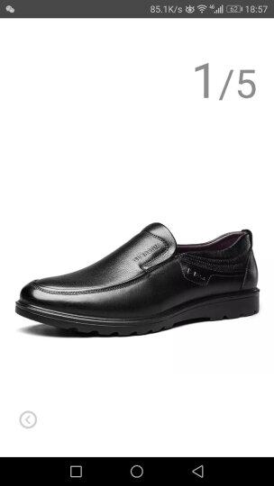 意尔康男鞋商务休闲皮鞋简约套脚牛皮加绒保暖男士棉鞋7841ZK90184W 黑色 42 晒单图