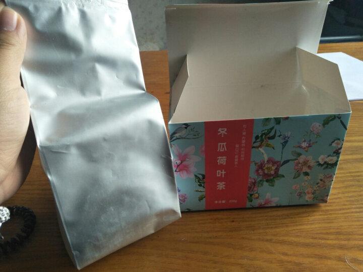 【首件18元 买2送1再送杯】冬瓜荷叶茶200g 花草茶叶 祛湿茶 独立袋泡茶可去湿气湿热玫瑰花茶 晒单图
