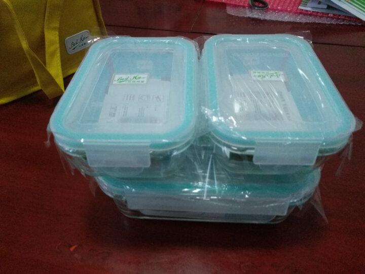 贝特阿斯(BestHA)耐热玻璃保鲜盒三件套(400ml*2+800ml) 冰箱 微波炉适用饭盒RL3-01B 送黄色保温包 晒单图