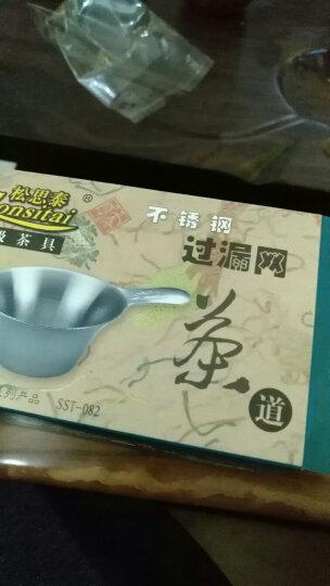 全度不锈钢茶漏滤茶器过滤网茶道配件功夫茶具配件 晒单图